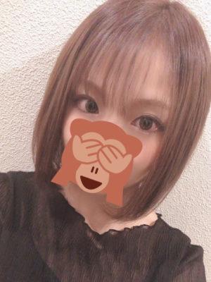 Yun (24)